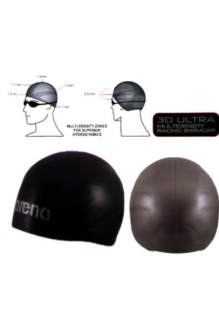 ARENA 3D ULTRA SILICON CAP